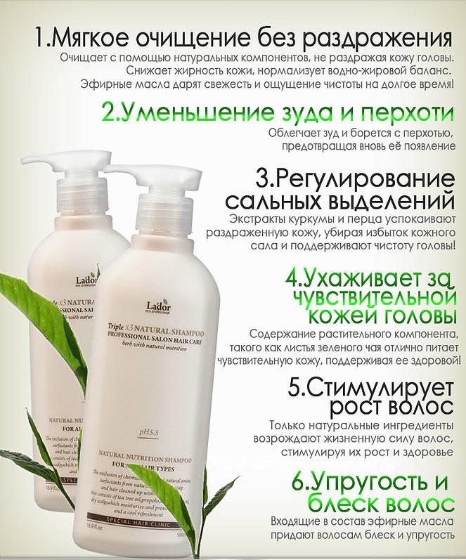 triplex natural shampoo 171Ко�ей�кие ����ки187